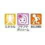 【定期便】リアルサプリ マルチミネラル