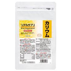【定期便】リアルサプリ カリウム