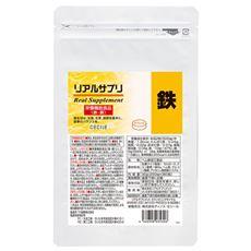 【定期便】リアルサプリ 鉄