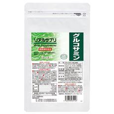 【定期便】リアルサプリ グルコサミン