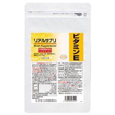 【定期便】リアルサプリ ビタミンE
