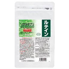 【定期便】リアルサプリ ルテイン