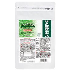 【定期便】リアルサプリ サメ軟骨エキス