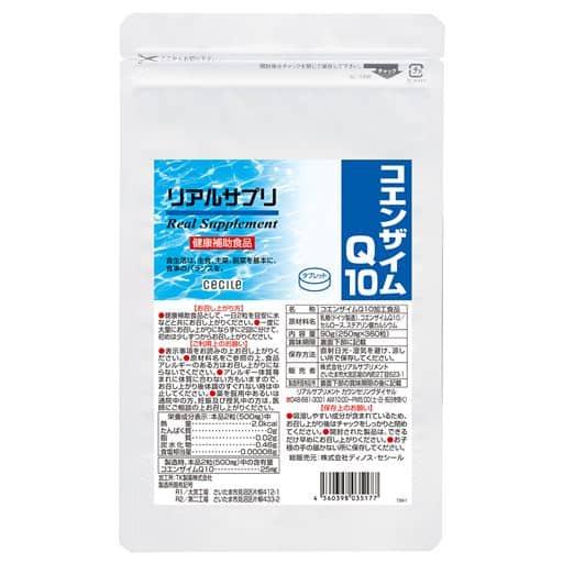 【定期便】リアルサプリ コエンザイムQ10