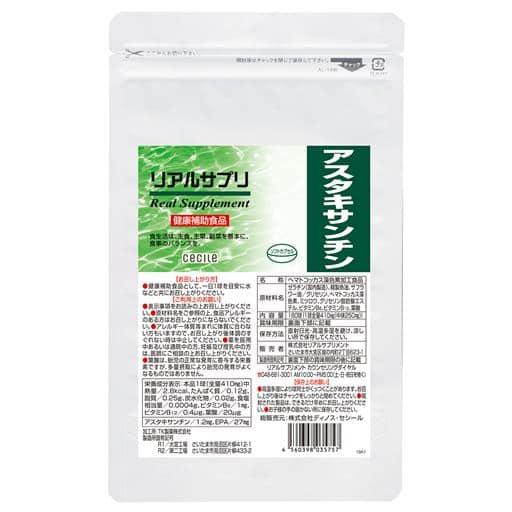 【定期便】リアルサプリ アスタキサンチン