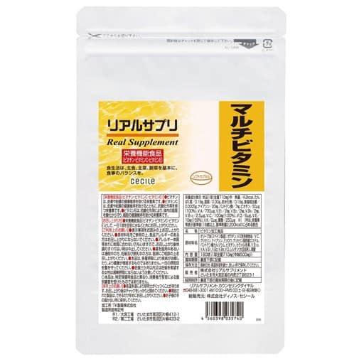 【定期便】リアルサプリ マルチビタミン