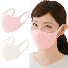 肌に優しいシルクと綿のうるおいマスク(同色2枚組)