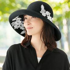 お洒落なUVブレード帽子