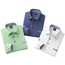 DR)清涼カフス袖長袖ポロシャツ(色違い3枚組)