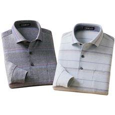 日本製夏の着心地長袖ニットシャツ