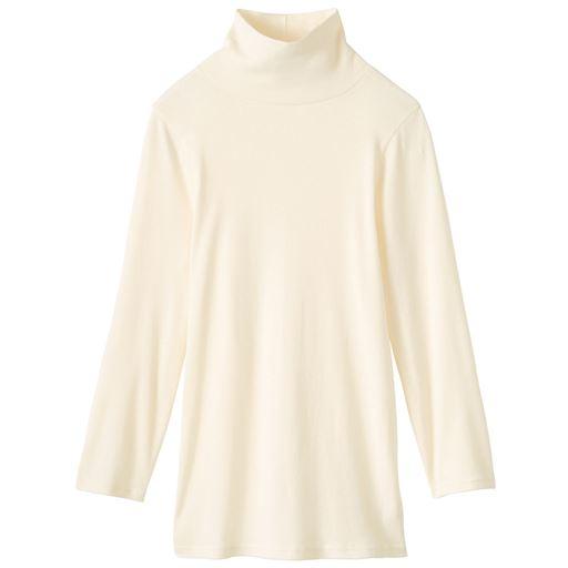 脇に縫い目のないオーガニックコットン100%インナー 8分袖(タートルネック)