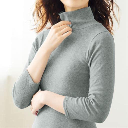 脇に縫い目のないコットン100% 8分袖インナー(タートルネック)(オーガニックコットン100%)