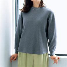 ワッフルクルーネックTシャツ(洗濯機OK)