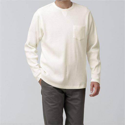 綿100%ワッフルカットソーTシャツ(長袖)