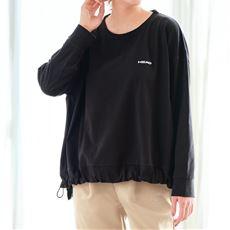 【ぽっちゃりさんサイズ】長袖デザインTシャツ(HEAD)(UVカット・綿100%)