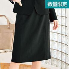 タイトスカート(事務服・前らく®選べる2レングス・洗濯機OK)