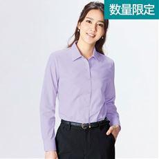 形態安定ハマカラーシャツ(長袖)(UVカット・抗菌防臭・洗濯機OK・部屋干しOK)