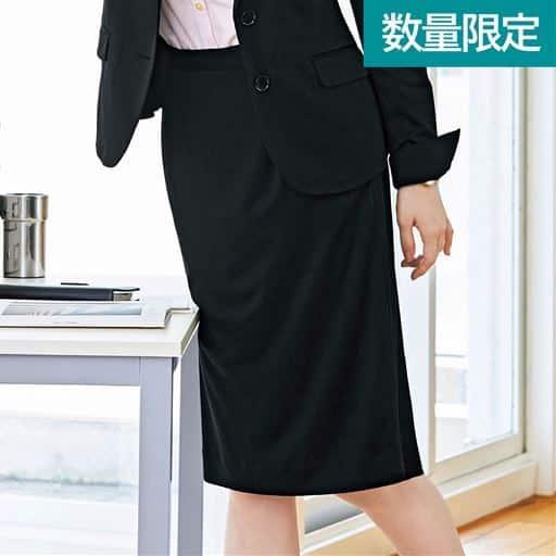 ニットスカート(事務服・洗濯機OK・撥水)