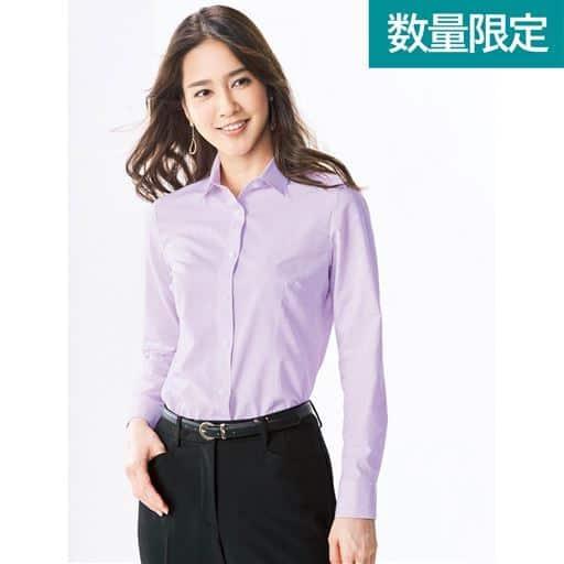 形態安定2枚組レギュラーシャツ(長袖)(洗濯機OK)