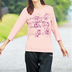 プリント7分袖Tシャツ(Kaepa・スポーツ)(吸汗速乾・UVカット)