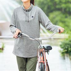 ハイネック長袖プルオーバー(LOGOS・スポーツ)(長め丈・ミニ裏毛)(UVカット)