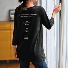 【ぽっちゃりさんサイズ】VネックロングTシャツ(7分袖)