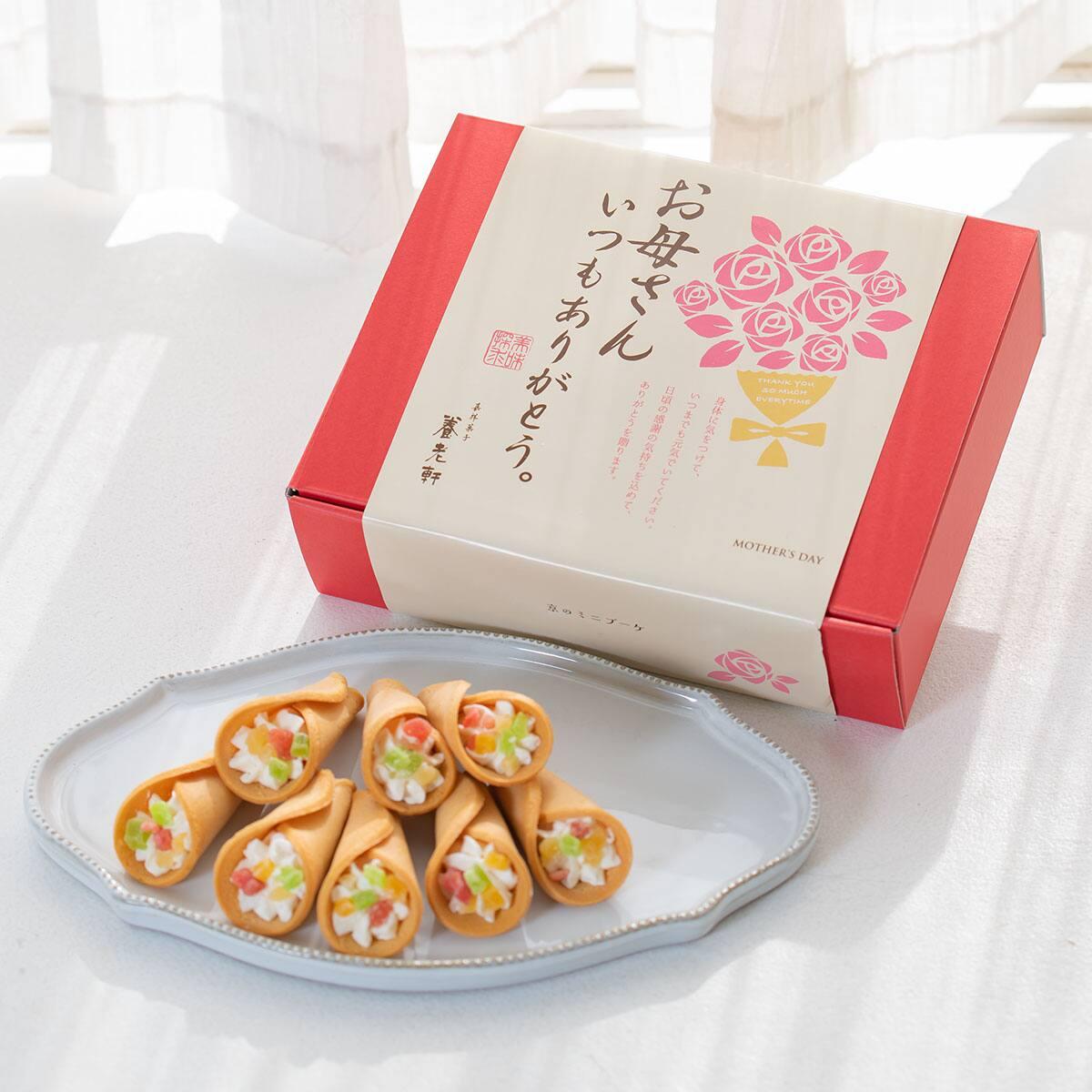 【母の日】そのまま飾れるスタンディングブーケ&京のミニブーケのセット