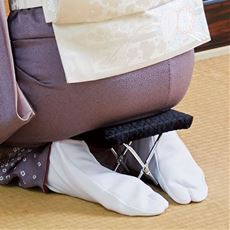 足楽らく正座椅子/持ち運びに便利 収納ポーチ付き