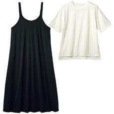 2点セット(ジャンパースカート+Tシャツ)