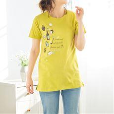 洗濯に強い!綿100%Tシャツ(セミロング丈)