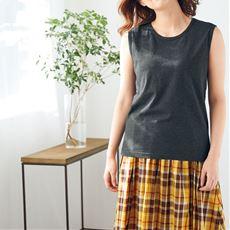 型崩れしにくいSZTシャツ スリーブレス