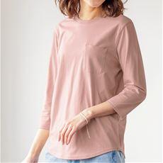 ポケット付きラウンドヘムTシャツ(綿100%・洗濯機OK)