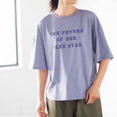 プリントゆるTシャツ(洗濯機OK・ソフトな風合いの綿混素材)