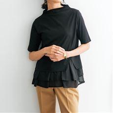 ボトルネック裾切り替えプルオーバー/レイヤード風 5分袖