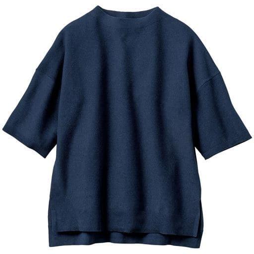 ラーベン編みボトルネックプルオーバー(洗濯機OK)