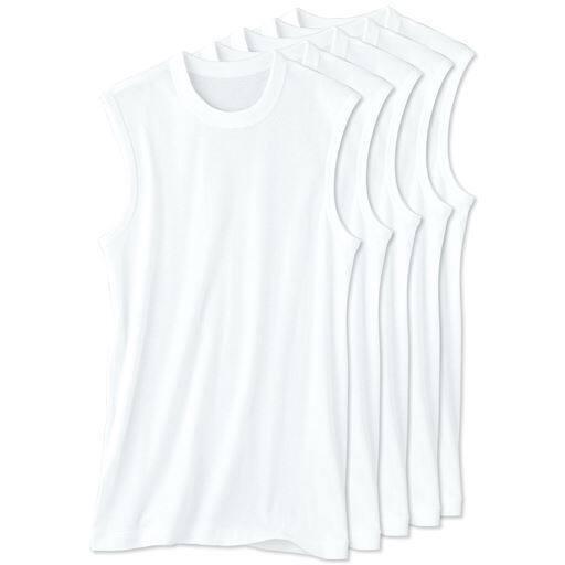 5枚組 男の綿100%スリーブレスインナー(クルーネック)
