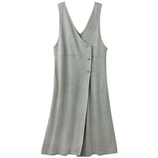 カットソー ラップジャンパースカート(洗濯機OK)