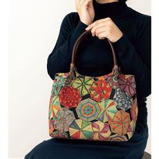 ゴブラン織りの軽量ハンドバッグ アンブレラ