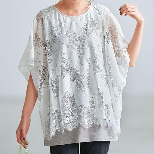 【ぽっちゃりさんサイズ】ポンチョデザイン重ね着風Tシャツ