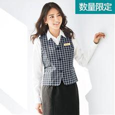 Vネックベスト(事務服・洗濯機OK・接触冷感・吸汗速乾・CoolBestⅡ)