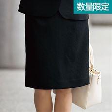 スーツ用タイトスカート(事務服・洗濯機OK)