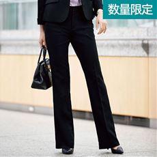 スーツ用パンツ(ストレート・セミブーツカット)(事務服・洗濯機OK)