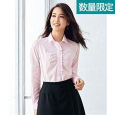 形態安定フリル使いシャツ(長袖)(抗菌防臭・UVカット・洗濯機OK)