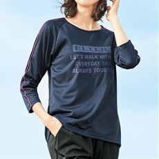 Tシャツ(Eluju・スポーツ)(ドライメッシュ素材)(吸汗速乾・UVカット)