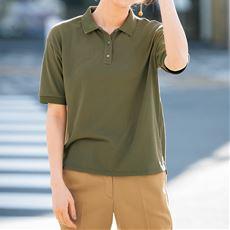 スマートドライ® カノコポロシャツ/接触冷感 吸汗速乾 毛玉になりにくい UVカット(洗濯機OK)