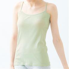 綿100%汗取りパッド付きキャミソール(さらっと気持ちいい)(スマートドライ®)