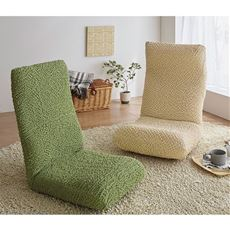 座椅子カバー(ぴったりのびるんフィット)/ストレッチ生地 洗濯機で丸洗いOK(ネット使用)