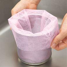 ゴミ取り袋 排水口用(200枚組)/水は通して油は吸着
