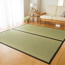 い草カーペット(ヒバ加工・裏貼りあり 日本製い草使用 洋室のフローリングに敷いてもOK) 和室 畳