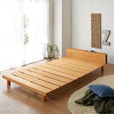 ステージすのこベッド(高さ3段階)/2口コンセント付き